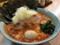 [カレタン][三軒茶屋店][トマトカレータンタン][麺][950円][家系トッピング][250円][(税込)]