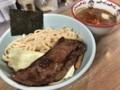 [野郎ラーメン][つけ麺ベルセルク][税込み1300円]