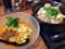 [すた丼屋][厚切り三元豚の][ねぎ塩すた丼][ミニ][730円][冷し肉味噌タンタン麺][ミニ][350円][(税込)]