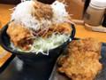 [からやま][極ダレ丼][637円][赤カリ][1個140円][(税込)]