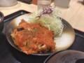[松乃家][ラタトゥイユ風][ロースかつ定食][税込み690円][1121kcal]