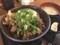 [すた丼屋][仙台牛タン塩すた丼][980円][牛タン増し3枚][300円][(税込)]