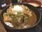 [すた丼屋][すたみな豚キムチカレ][800円][肉増し][150円][(税込)]