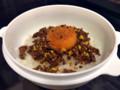 [松屋][牛めし味ふりかけ][ご飯120g][生卵][七味唐辛子]