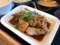 [松屋][鶏のバター醤油炒め][定食][税込み630円][891kcal]