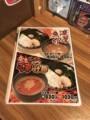 [壱角家][濃厚魚介つけ麺][ゴマ辛つけ麺][メニュー]