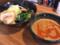 [壱角家][ゴマ辛つけ麺][大盛][税込み1112円]