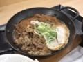 [かつや][チキンカツの牛すき鍋][定食][税込み745円]