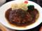 [松屋][北欧風シチュー][ハンバーグ定食][税込み730円][1029kcal]