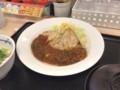 [松屋][鶏ささみステーキ定食][税込み650円][951kcal]