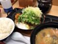 [かつや][青ねぎ味噌カツ鍋定食][税込み745円]