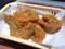 [KFC][濃厚香味バターチキン][1個税込み270円][255kcal]
