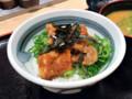 [松乃家][豚テキ丼][豚汁セット][税込み580円][1082kcal]