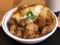 [かつや][鶏煮込みとチキンカツ][の合い盛り丼][税込み637円]