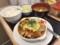 [松屋][チーズタッカルビ定食][730円][1089kcal][ミニ豆腐キムチチゲ][変更][230円][255kcal]