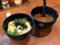 [すた丼屋][ミニ塩油そば][330円][カレーソース][120円][(税込)]