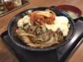 [すた丼屋][チーズタッカルビ風][贅沢チーズの][牛カルビ丼][980円][肉増し][150円][(税込)]