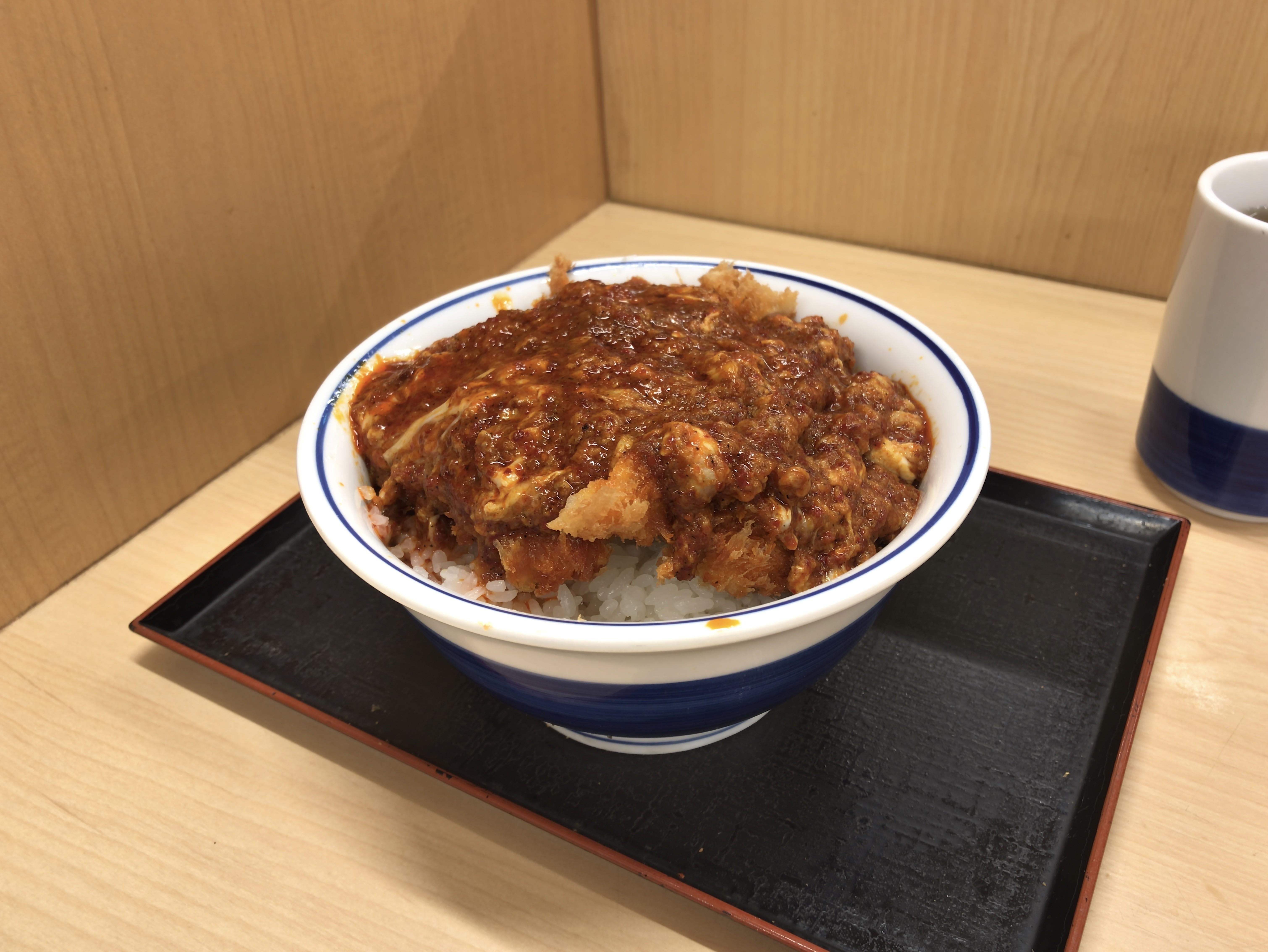 [かつや][ふわたま][レッドチキンカツ丼][税込み637円]
