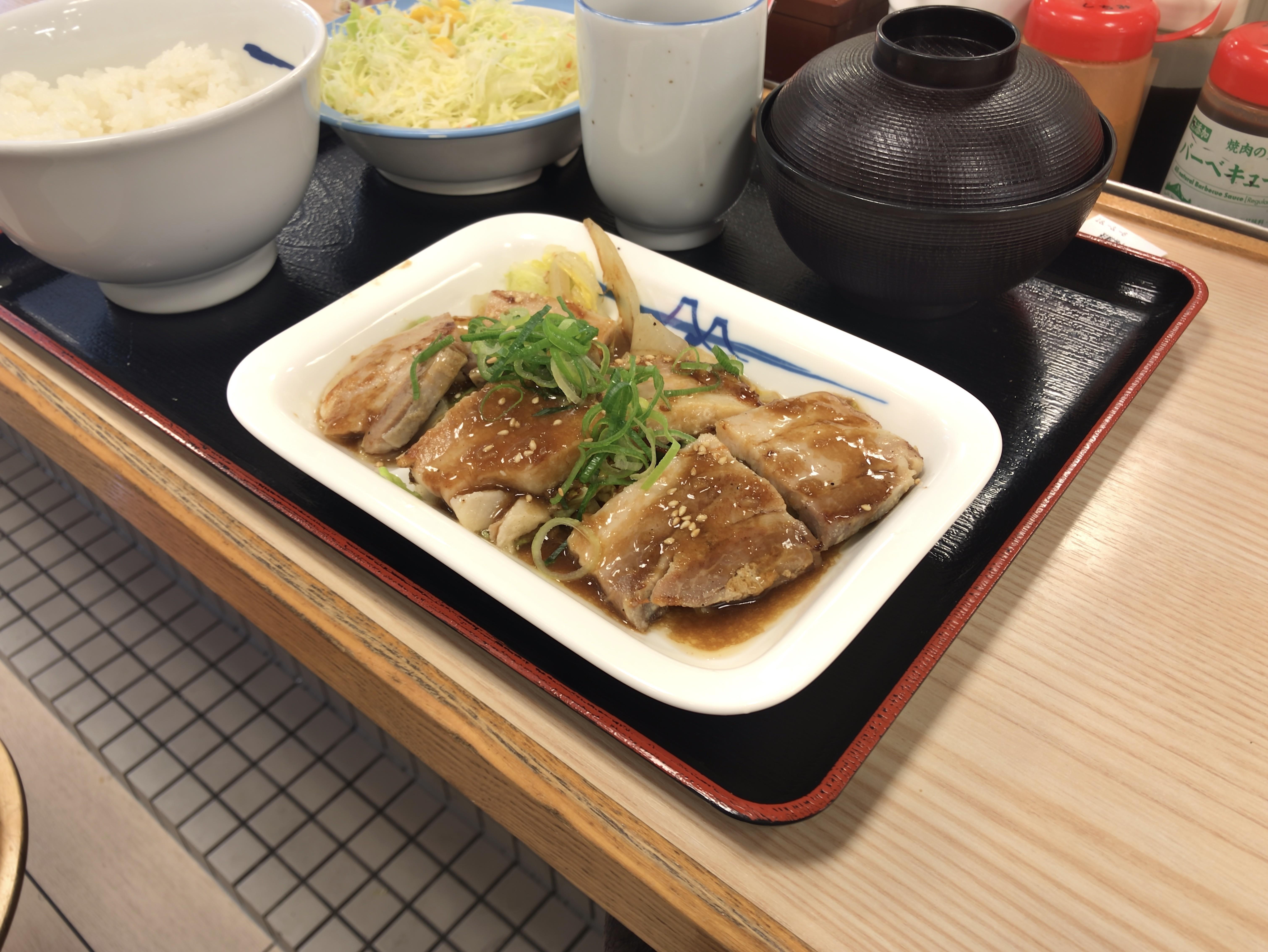 [松屋][ふわとろ豚と温野菜定][税込み680円][953kcal]