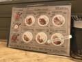 [野菜を食べる][BBQカレーcamp][新橋本店][メニュー]
