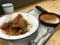 [野菜を食べる][BBQカレーcamp][新橋本店][BBQチキンカレー][890円][粗挽きスパイシー][カレーソース][50円][トッピングチーズ][150円]