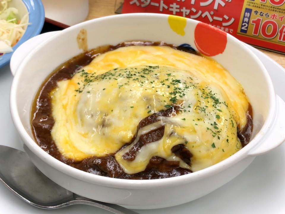松屋 ブラウンソースWチーズハンバーグ定食