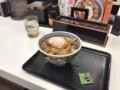 [吉野家][鶏すき丼][税込み450円][759Kcal]