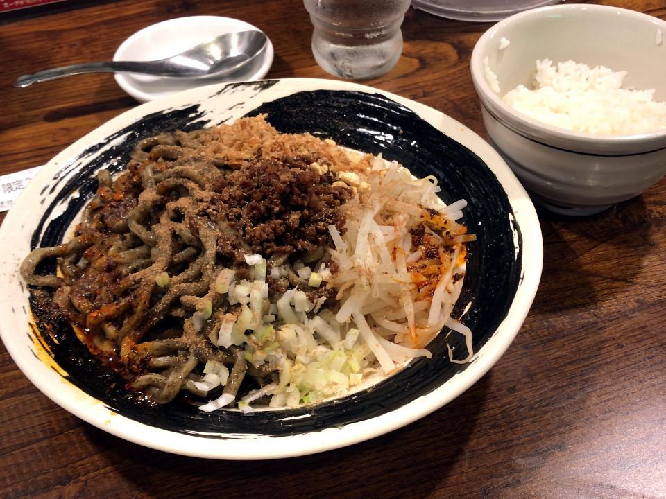 [つけめんTETSU][駒沢大学店][汁なし担々麺][黒胡麻][ライスセット][税込み1000円]