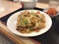 [松屋][回鍋肉定食][キムチ][税込み650円][962kcal]