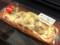 [セブンイレブン][エースベーカリー][まいたけとエリンギの][チーズ焼きパン][税込み148円][212kcal]