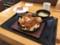 [からやま][赤辛定食][745円][ジューシーもも丸][3個][387円][(税込)]