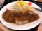 [松屋][厚切りポークソテー][定食][税込み730円][1190kcal]