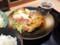 [松乃家][たっぷり野菜玉子とじ][ロースかつ定食][税込み650円][1119kcal]