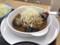 [松屋][茄子とネギの香味醤油][ハンバーグ定食][税込み650円][978kcal]