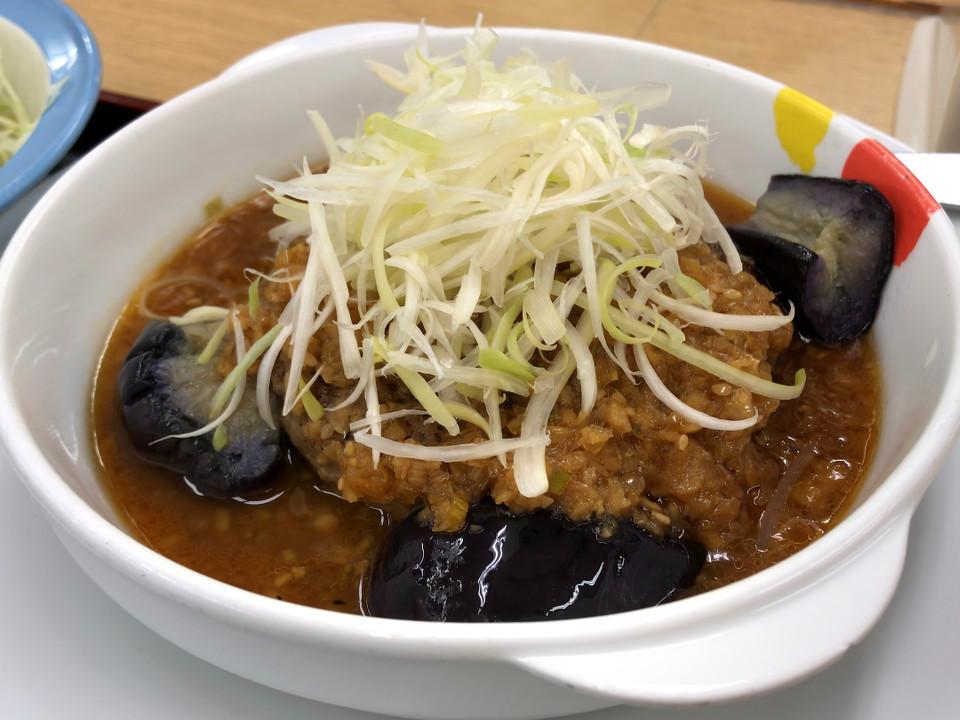 松屋 茄子とネギの香味醤油ハンバーグ定食