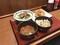 楽釜製麺所 カラシビ麻辣肉つけうどん 550円 4種きのこの炊き込みご飯 1