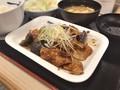 [松屋]松屋 豚と茄子の辛味噌炒め定食 税込み630円 961kcal