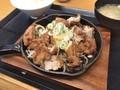 [からやま]からやま 生姜焼きからあげ定食 キャベツ抜き 745円 生姜からあげ2個追