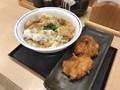 [かつや]かつや カキフライ丼 637円 唐揚げ2個 162円 (税込)