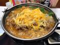 [すき家]すき家 牛すき鍋定食 肉2倍盛 3種のチーズ乗せ