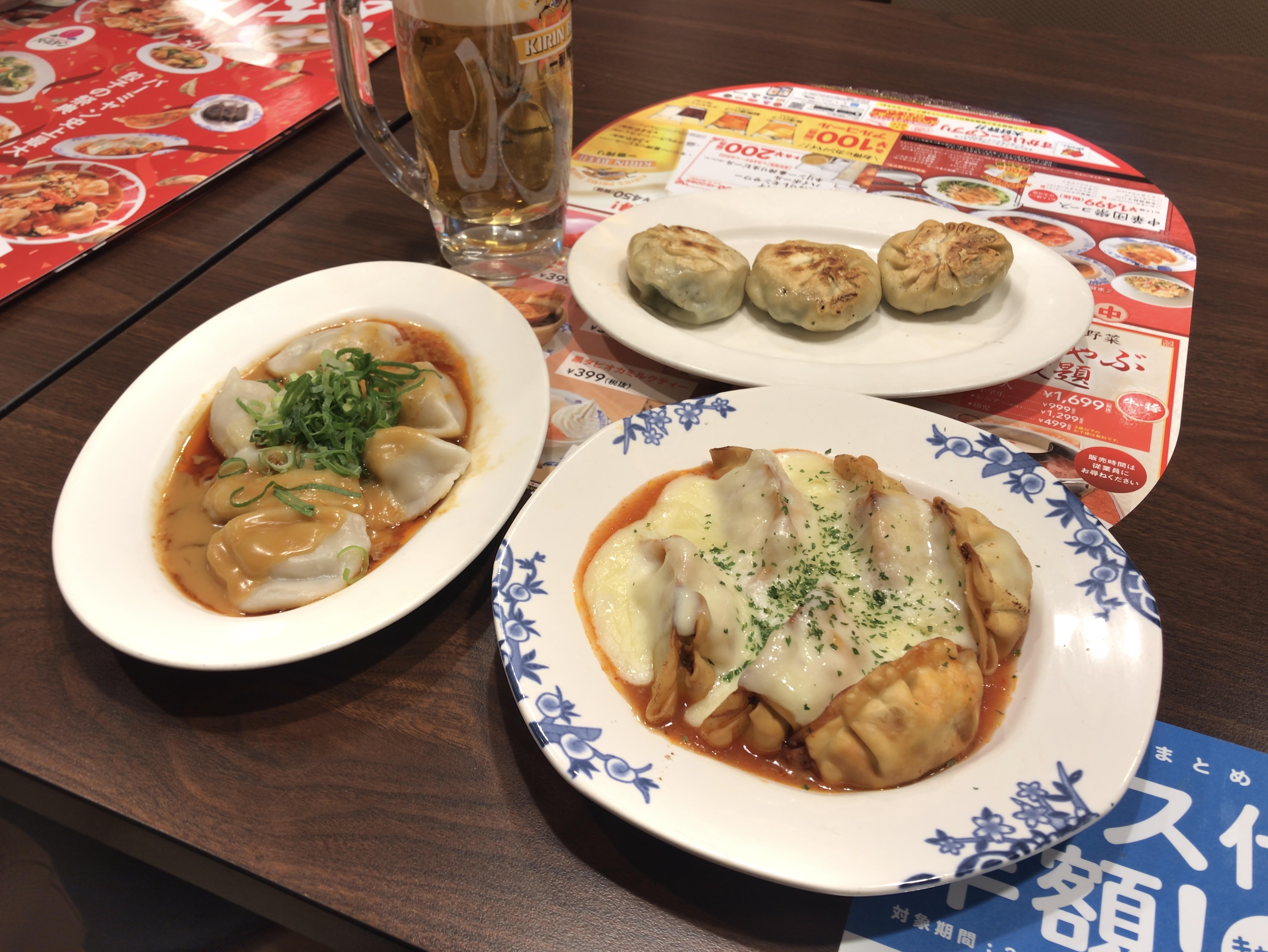 バーミヤン 餃子博覧会 水餃子四川胡麻ソース ニラと鶏肉の焼まんじゅ