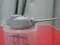 [シャーマン][ボイテ]フランジ上下2面・装甲強化型砲架