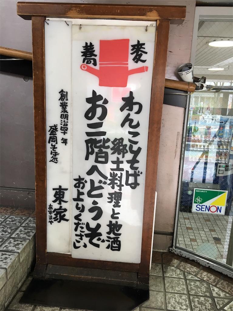 f:id:Star-Kazuma:20180729211133j:image