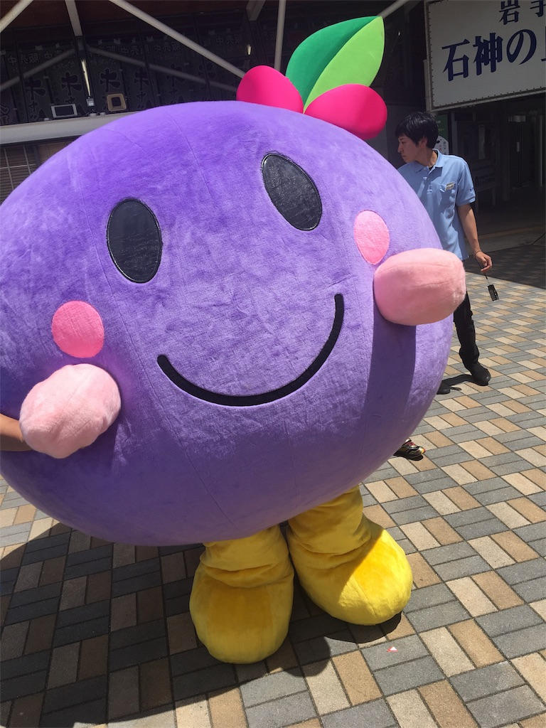 f:id:Star-Kazuma:20180730235628j:image