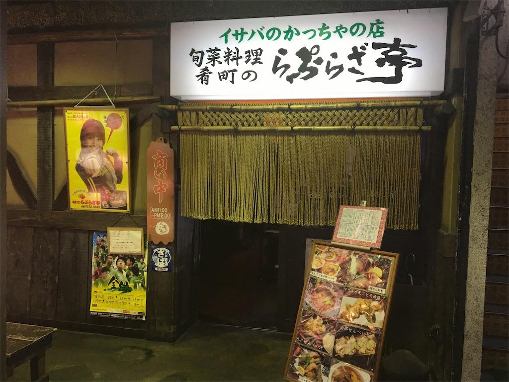 f:id:Star-Kazuma:20180731174745j:image