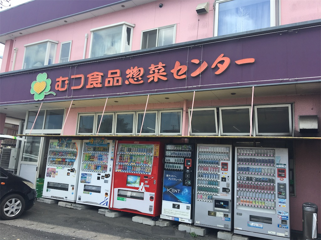 f:id:Star-Kazuma:20180731181712j:image