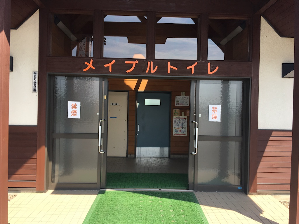 f:id:Star-Kazuma:20180802171310j:image
