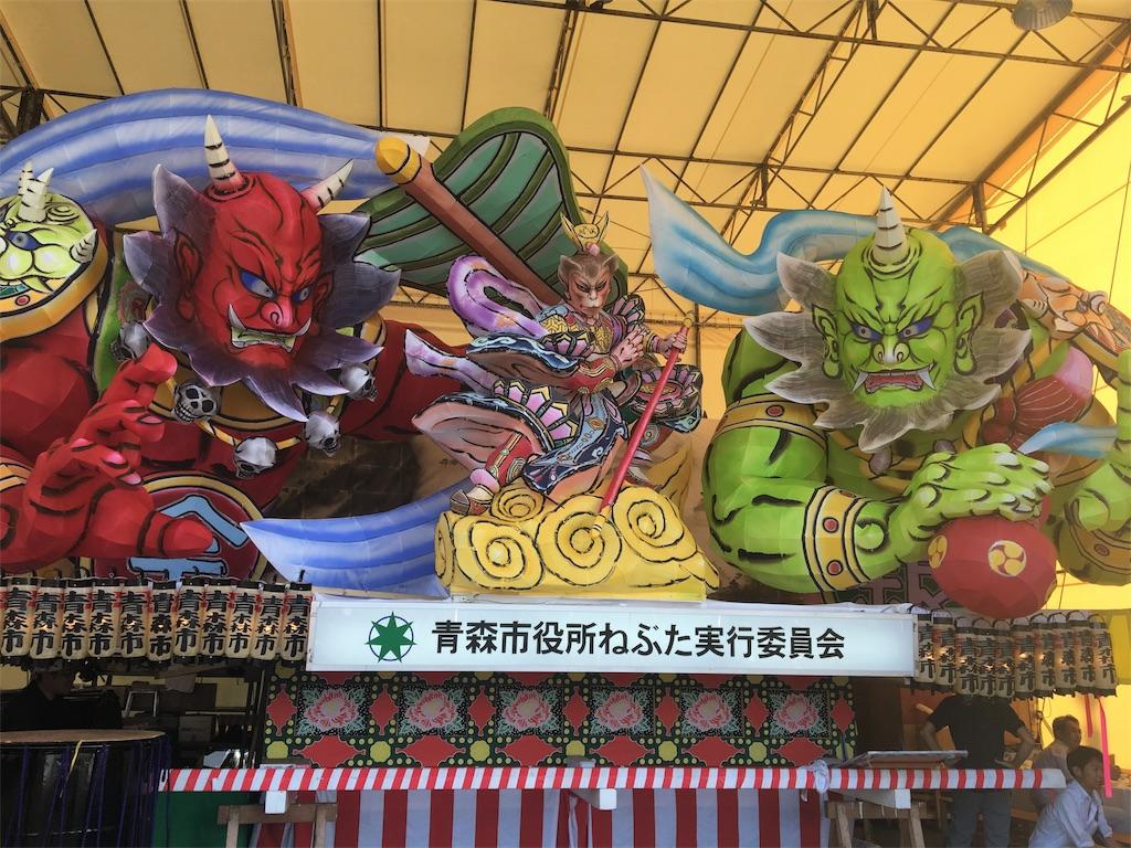 f:id:Star-Kazuma:20180803235334j:image