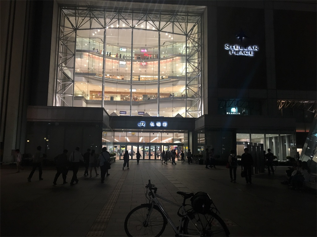 f:id:Star-Kazuma:20180812214336j:image