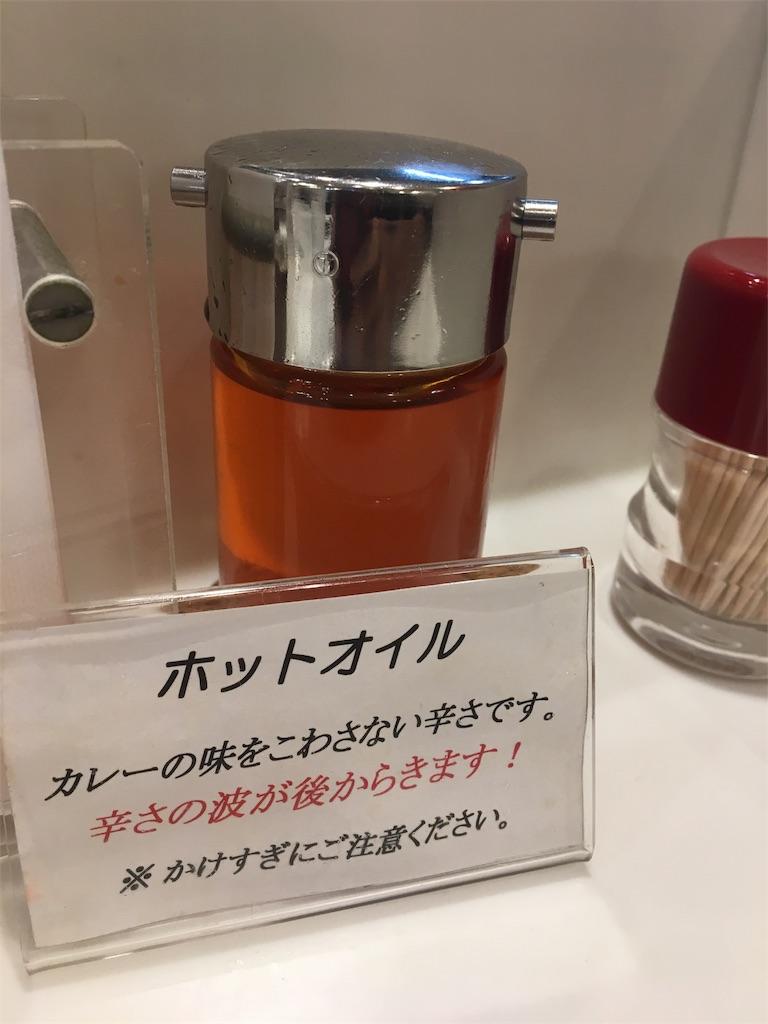 f:id:Star-Kazuma:20180819220306j:image